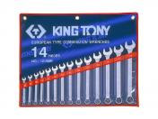 King Tony ����� ������ ����� 14��.    (1215MR)    (1215MR01)